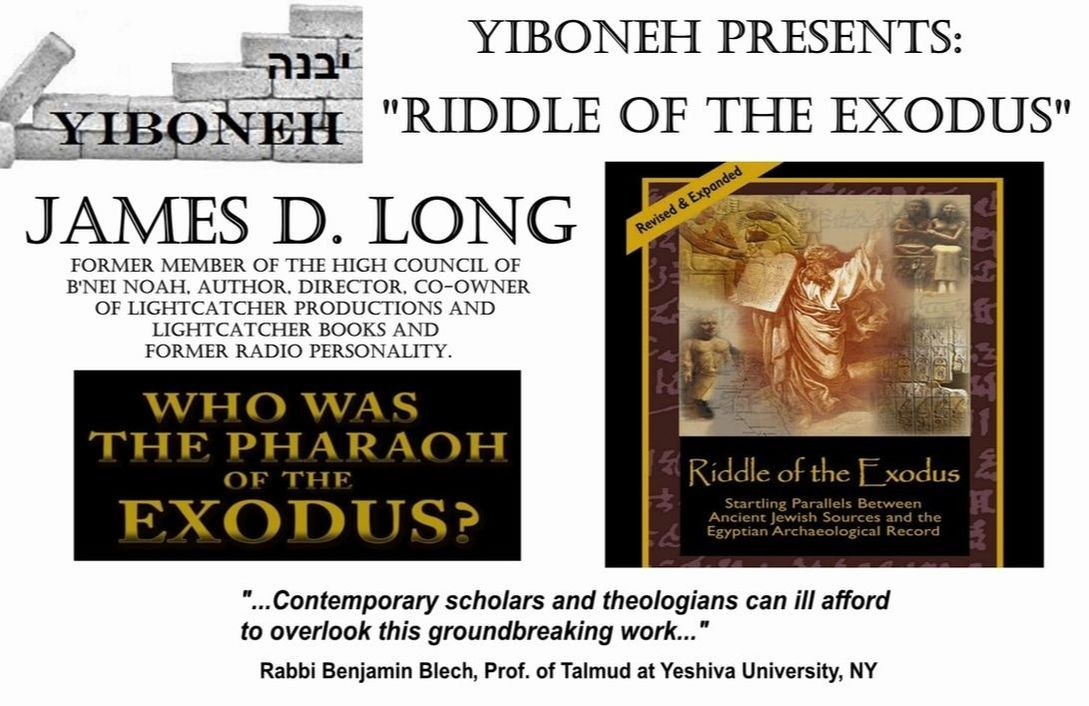 Riddle of the Exodus - YIBONEH welcomes you to our portal to